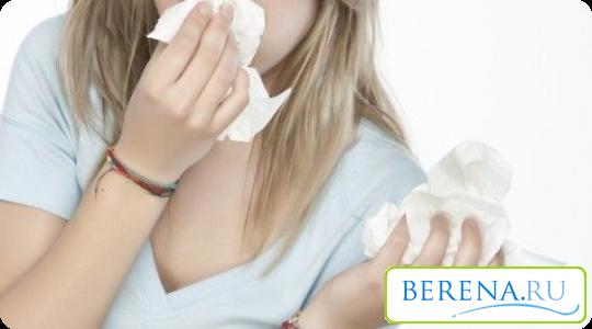 Симптомы аллергии могут усиливаться при беременности по причине ослабленного иммунитета