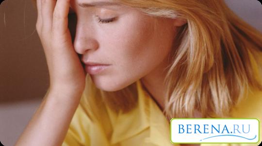 Недостаточность лютеиновой фазы симптомы и лечение