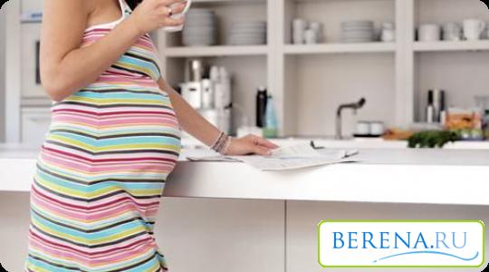 Снотворное при беременности какое можно