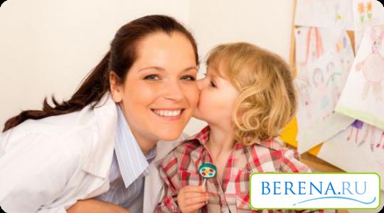 Пантогам помогает ребенку строить здоровую и крепкую нервную систему.