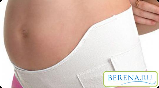 Какой лучше выбрать бандаж для беременных отзывы какая лучше