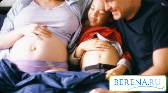 Когда лучше зачать ребенка