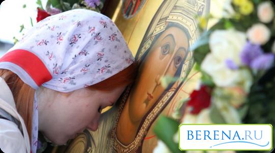 Молитва Богородице о зачатии ребенка