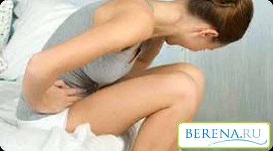 Радиоволновое лечение шейки матки противопоказания