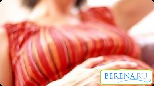 Горчичники на горло беременным