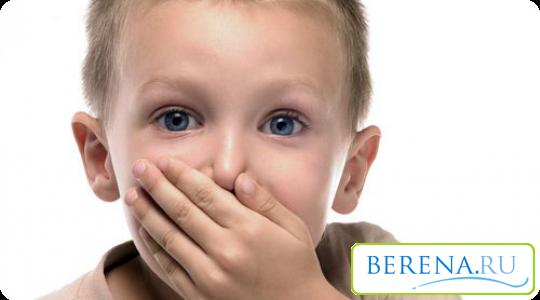 запах ацетона изо рта при ротовирусе