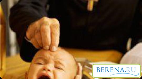 Зачем нужно крестить маленького ребенка?