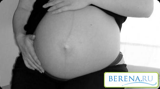 Низкий живот при беременности причины